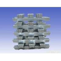 现货供应A00铝锭 铝锭 电解铝 出售铝板