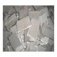 现货供应金属钴 金川钴 出售钴锭 电解钴
