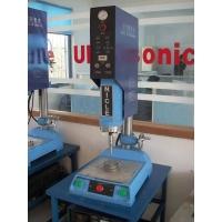 超音波塑料焊接机NC-1800