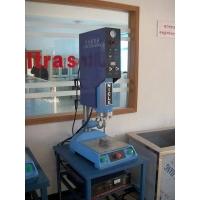 超声波塑料焊接机NC-1500