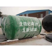 柳州G2-4QF生物化粪池
