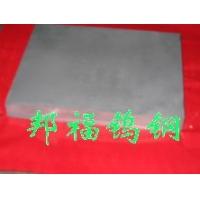 钨钢 超硬钨钢 AF1 KH03 KH05进口台湾春葆钨钢