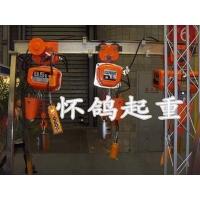 象印电动葫芦|日本电动葫芦|环链电动葫芦