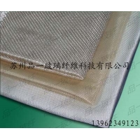 高硅氧布,1000度高温布,高硅氧纤维布,玻璃纤维高硅氧布