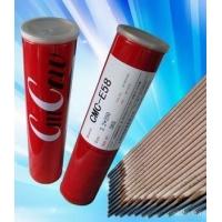CMC-DC53氩弧焊丝