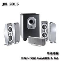 JBL音箱 260.5 JBL卫星箱260.5六件套