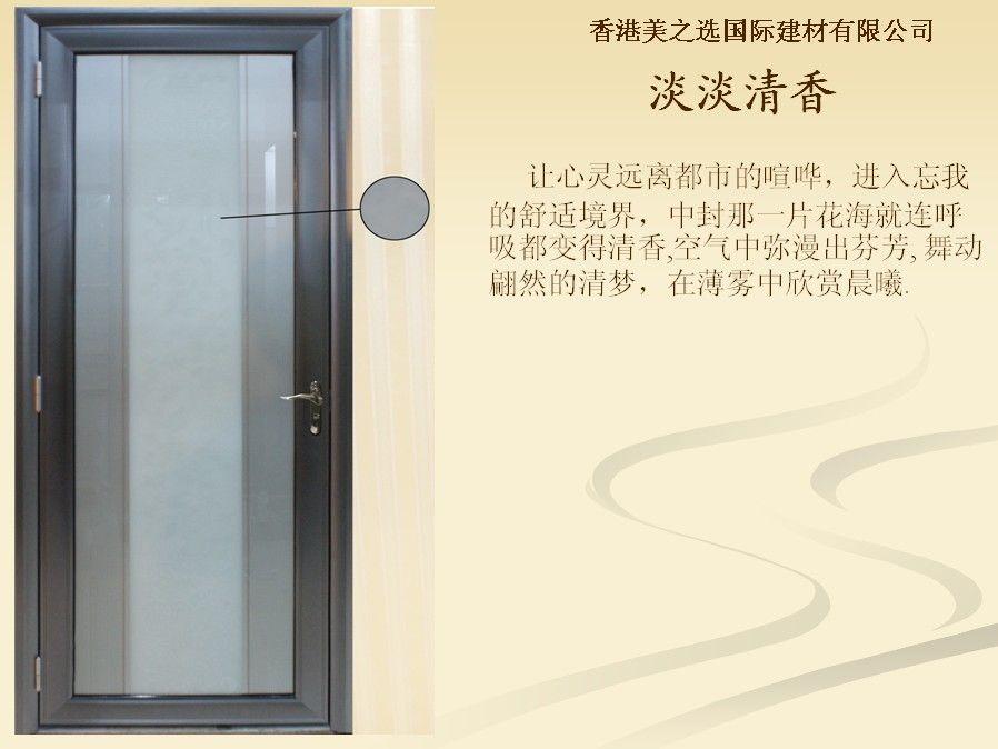 高档平开门|家庭卫生间平开门|浴室平开门|浴室门卫生
