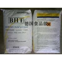 抗氧剂BHT