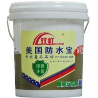 广西防水材料-广西防水十大品牌-美国防水宝