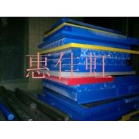 蓝色POM板——蓝色POM棒——红色POM板——黄色POM板