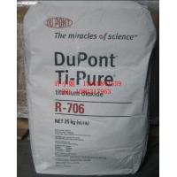 杜邦R-706钛白粉,杜邦中国代理