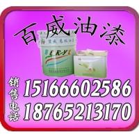 高氯化聚乙烯防锈漆,高氯化聚乙烯防腐漆,高氯化漆