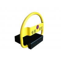 遥控车位锁  上海无线车位锁3D
