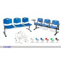 公共排椅,等候椅,机场椅,多人位椅,培训椅,食堂椅