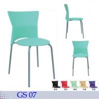 广东塑料椅,餐桌椅,河南会议椅,河北洽谈椅,接待椅,培训椅