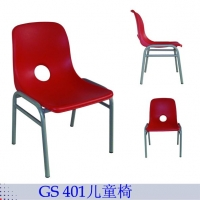 塑料儿童椅 广东学生椅 东莞幼儿椅 深圳小学生椅 小孩椅子