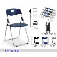 折叠椅公众椅 会客椅 会议椅 学生椅