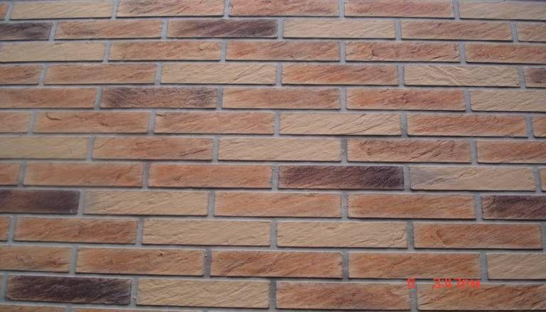 建材产品 节能环保 建筑节能 新型墙体材料 产品详细介绍
