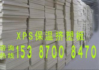 武汉挤塑板(153 8700 8470)