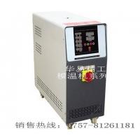 橡胶机械专用型模温机系列,模温机