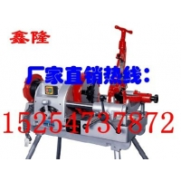 鑫隆牌电动套丝机,电动套机,山东知名品牌