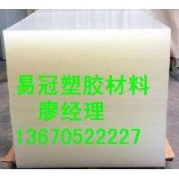 加纤维POM母片材/最坚硬赛钢卷材/加硬度POM薄膜/加硬度