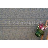 韩谊金属装饰保温板