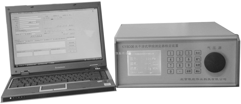 矿用悬挂式甲烷氧气测定器-济宁市德立创能源有限公司