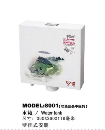 马可波罗 水箱 8001