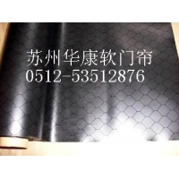 供应苏州PVC黑色防静电帘、遮光屏蔽围帘