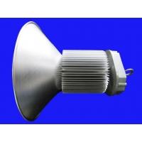 厂家直销优质防水 LED工矿灯外壳 厂房的外壳