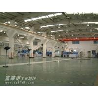 工业防腐地板  深圳富莱得厦门分公司
