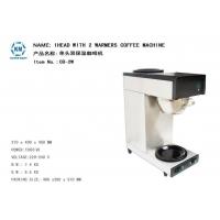 商用全自动咖啡机 单头双保温咖啡机