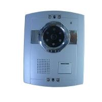 监控摄像机 网络摄像机 红外夜视摄像机 CCD防水摄像机