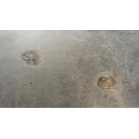 水泥路面破损修补剂