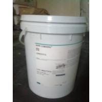 DC51水性涂料耐磨剂,增滑剂/滑爽剂