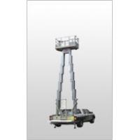 桂林  车载型升降平台