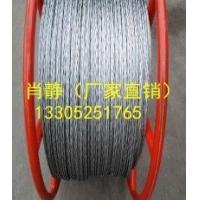 防扭鋼絲繩,鍍鋅鋼絲繩,牽引繩,無扭鋼絲繩,不旋轉鋼絲繩