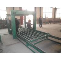 酚醛保温板设备生产线