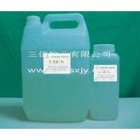 环氧树脂AB胶,全透明AB胶水