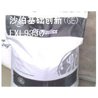 供应PC美国GE价格,EXL9330耐寒级,阻燃防火专用报价