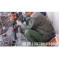廣西來賓鋼筋砼切割鉆孔技術工程