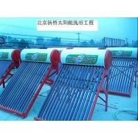北京太阳能热水器太阳能招代理