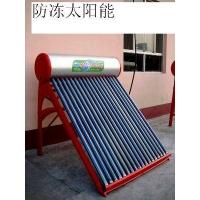 北京太阳能热水器,太阳能采暖