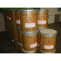 供应北海乙酸  贺州化学试剂生产厂 河池化学试剂价格