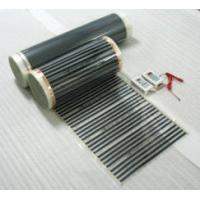 电地热地板/电热膜