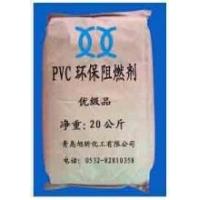 PVC阻燃剂 FR-201