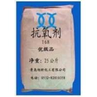 抗氧化剂168