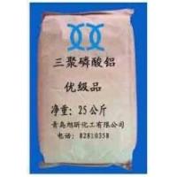 防锈颜料三聚磷酸铝13939-25-8