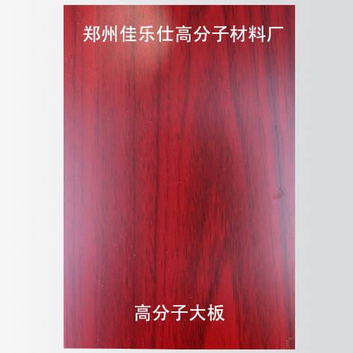 红木产品图片,红木产品相册 - 郑州佳乐仕高分子门厂